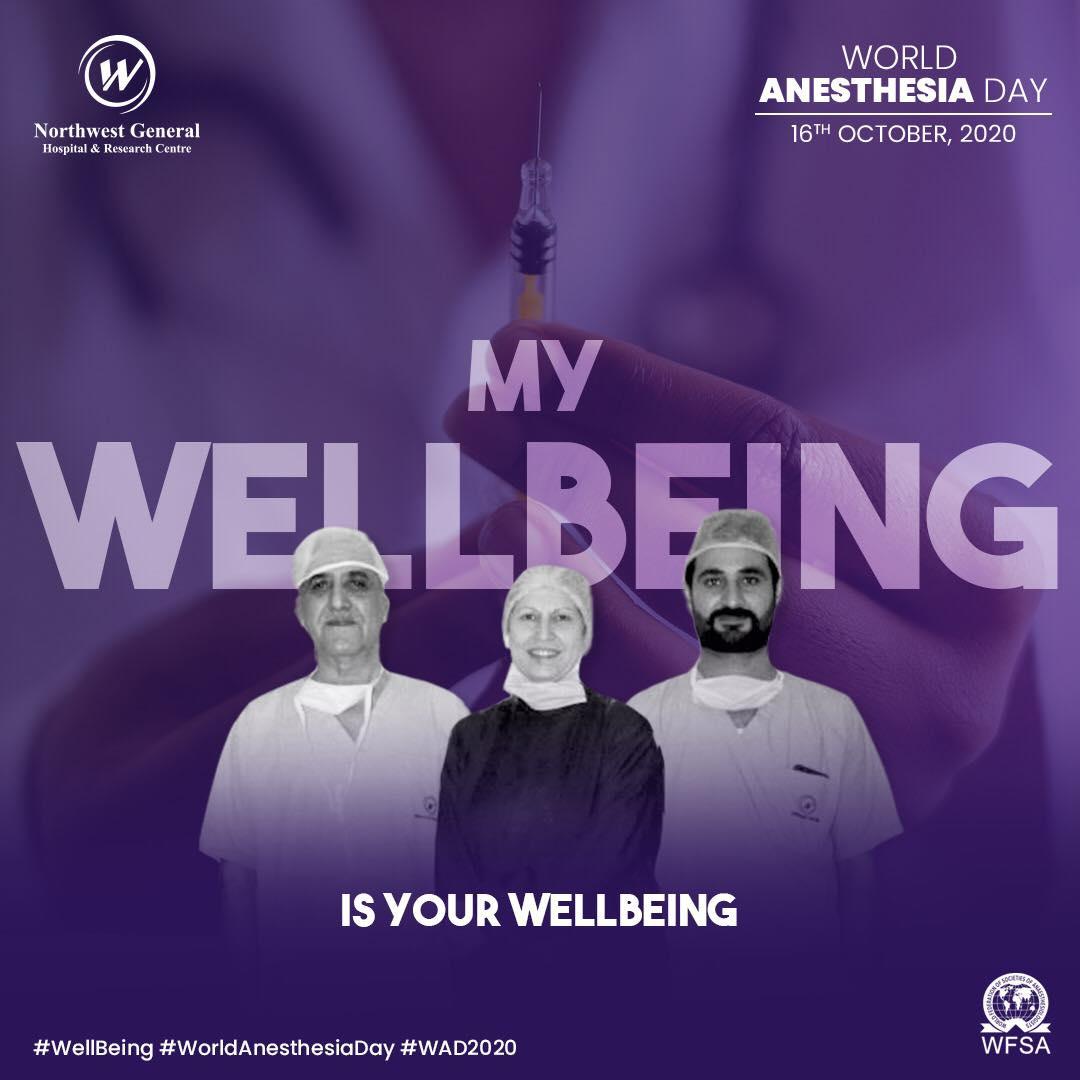 World Anesthesia Day
